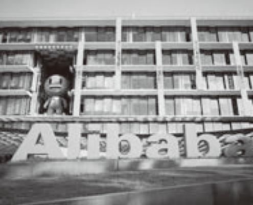 杭州市のアリババ本社