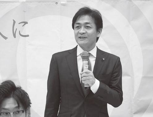 「第1回マリフォー国会」であいさつする国民民主党の玉木雄一郎代表=昨年11月19日、衆議院第2議員会館