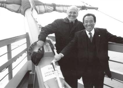 ボリビアのメサ大統領と下地常雄会長(サンタマリア号にて)