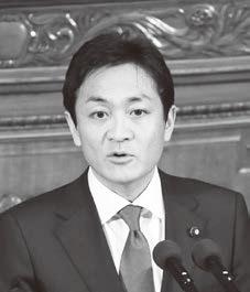 玉木雄一郎代表