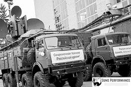 ロシア製電子戦システム「クラスカ-4」